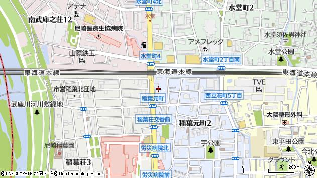 〒660-0055 兵庫県尼崎市稲葉元町の地図