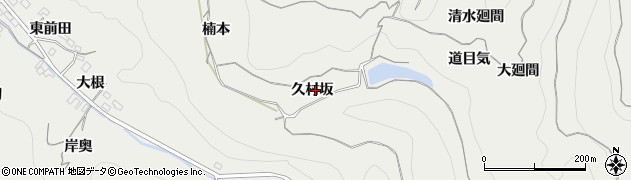 愛知県南知多町(知多郡)内海(久村坂)周辺の地図