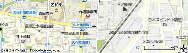 兵庫県尼崎市久々知西町周辺の地図