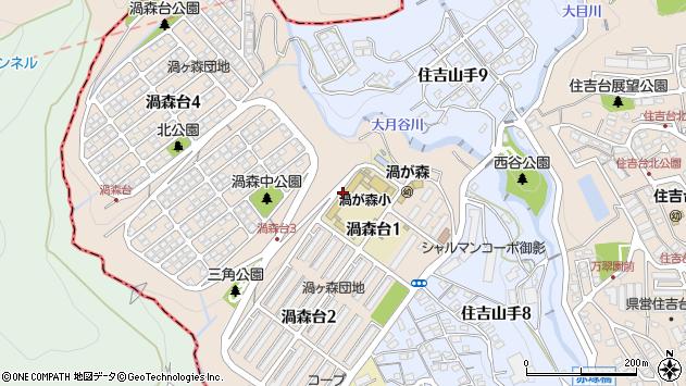 〒658-0066 兵庫県神戸市東灘区渦森台の地図