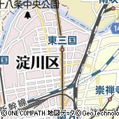沢井製薬株式会社 本社