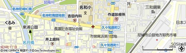名和小学校東周辺の地図