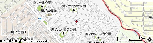 奈良県生駒市鹿ノ台北周辺の地図
