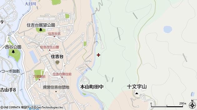 〒658-0061 兵庫県神戸市東灘区本山町田中の地図