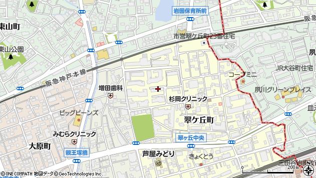 〒659-0014 兵庫県芦屋市翠ケ丘町の地図