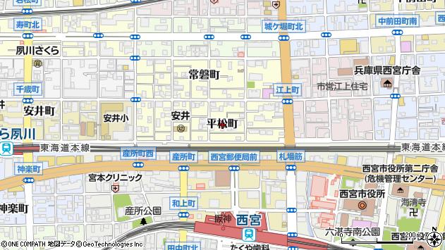 〒662-0044 兵庫県西宮市平松町の地図