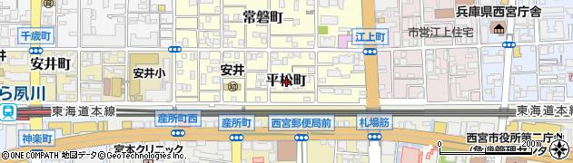 兵庫県西宮市平松町周辺の地図