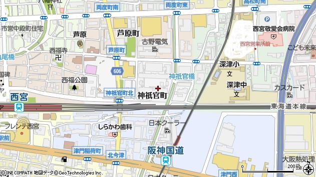 〒662-0843 兵庫県西宮市神祇官町の地図