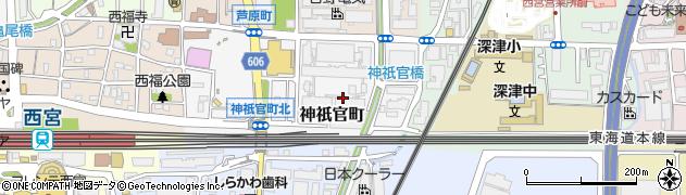 兵庫県西宮市神祇官町周辺の地図