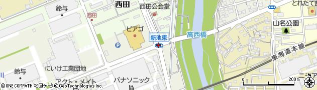 新池東周辺の地図