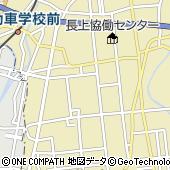 ラクシア イオンモール浜松市野店