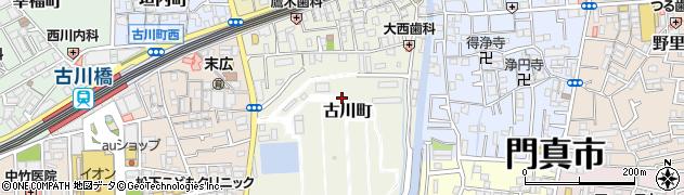 大阪府門真市古川町周辺の地図