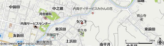 愛知県南知多町(知多郡)内海(欠ケ下)周辺の地図