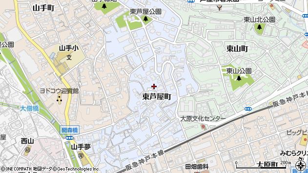 〒659-0095 兵庫県芦屋市東芦屋町の地図