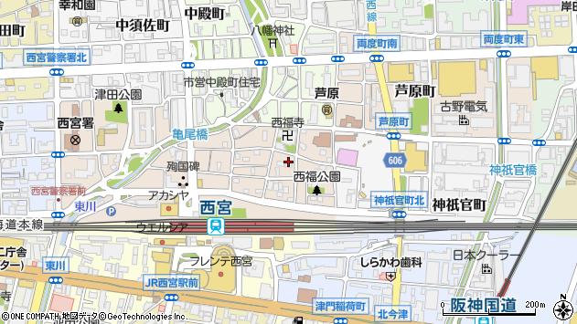 〒662-0844 兵庫県西宮市西福町の地図