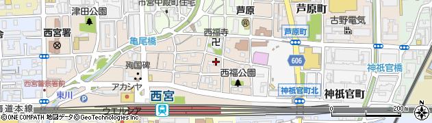 兵庫県西宮市西福町周辺の地図