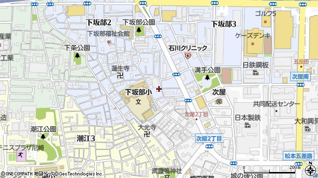〒661-0975 兵庫県尼崎市下坂部の地図
