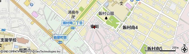 愛知県豊橋市飯村町(東川)周辺の地図