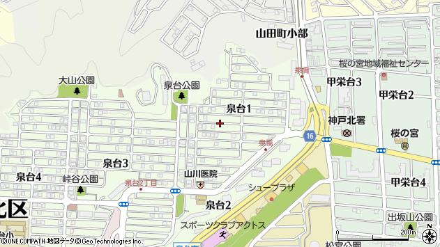 〒651-1141 兵庫県神戸市北区泉台の地図