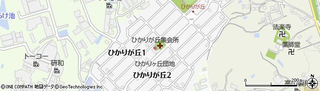 奈良県生駒市ひかりが丘周辺の地図