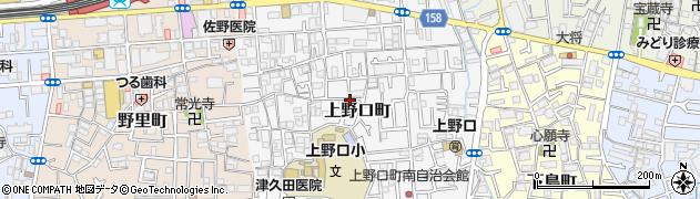 大阪府門真市上野口町周辺の地図