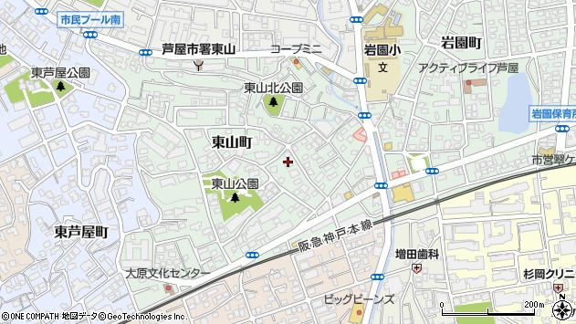 〒659-0091 兵庫県芦屋市東山町の地図