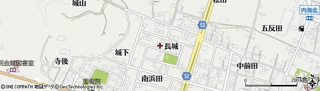 愛知県南知多町(知多郡)内海(長城)周辺の地図