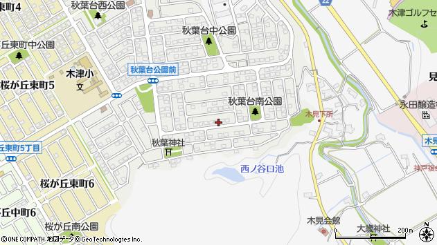 〒651-2224 兵庫県神戸市西区秋葉台の地図