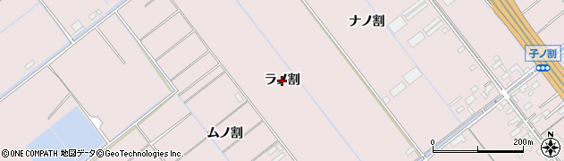 愛知県豊橋市神野新田町(ラノ割)周辺の地図