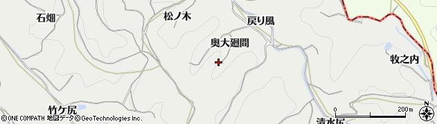 愛知県南知多町(知多郡)内海(奥大廻間)周辺の地図