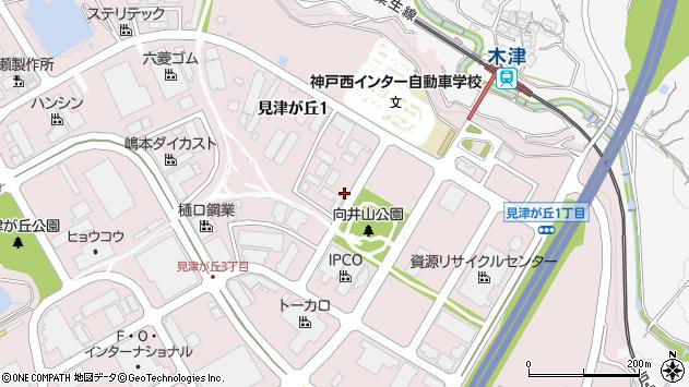 〒651-2228 兵庫県神戸市西区見津が丘の地図