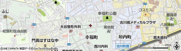 大阪府門真市幸福町周辺の地図