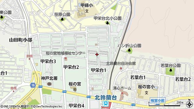 〒651-1142 兵庫県神戸市北区甲栄台の地図
