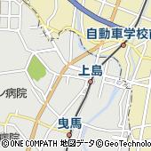 加藤憲コマース株式会社 浜松支店