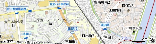 大阪府豊中市日出町周辺の地図