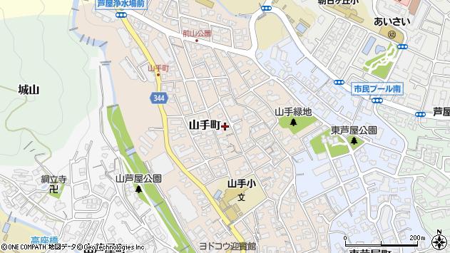 〒659-0096 兵庫県芦屋市山手町の地図