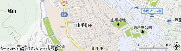 兵庫県芦屋市山手町周辺の地図