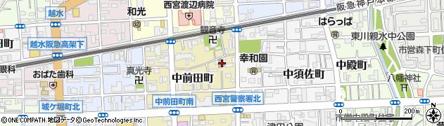 兵庫県西宮市中前田町周辺の地図