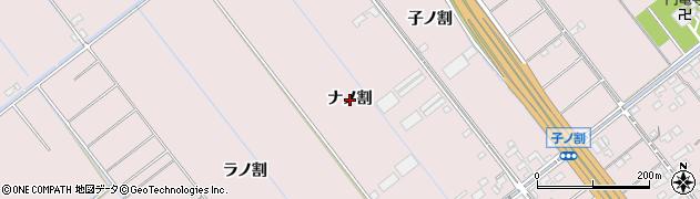 愛知県豊橋市神野新田町(ナノ割)周辺の地図