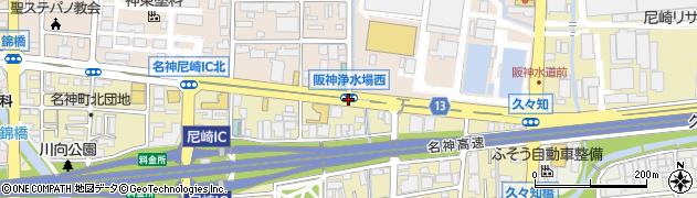 阪神浄水場西周辺の地図