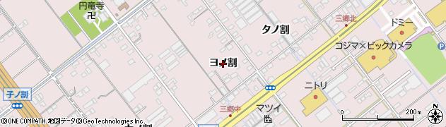 愛知県豊橋市神野新田町(ヨノ割)周辺の地図