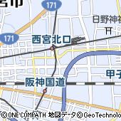 兵庫県西宮市高松町14-1