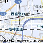インフェイシャス 西宮阪急店