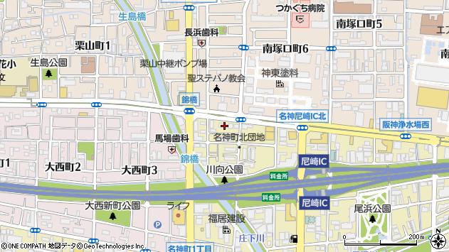 〒661-0021 兵庫県尼崎市名神町の地図