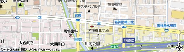 兵庫県尼崎市名神町1丁目周辺の地図