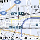 スパイス アヴェダ 西宮阪急店(Spice AVEDA)