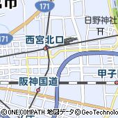 株式会社カメラのアマノ 阪急西宮ガーデンズ店