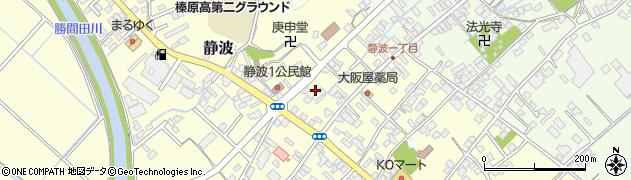 静岡県牧之原市静波静波1丁目周辺の地図
