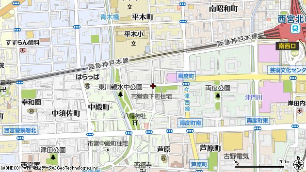 〒662-0846 兵庫県西宮市森下町の地図