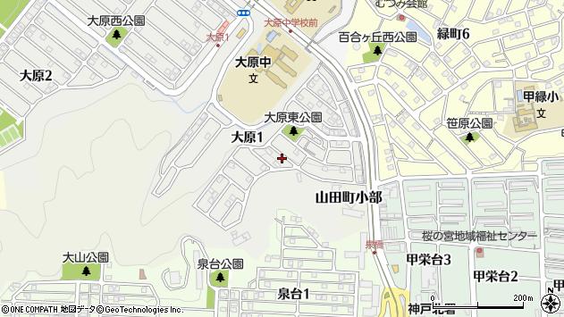 〒651-1222 兵庫県神戸市北区大原の地図